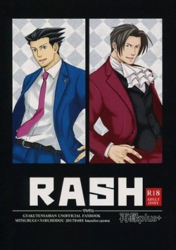 Character: miles edgeworth Page 2 - Free Hentai Manga, Doujinshi ...